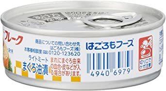 新品70g×12缶 [Amazonブランド] SOLIMO シーチキン Lフレーク 70g×12缶FLOQ_画像3