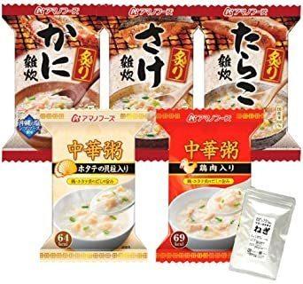 新品アマノフーズ フリーズドライ 雑炊 中華粥 5種類 15食 小袋ねぎ1袋 セットT0C5_画像1