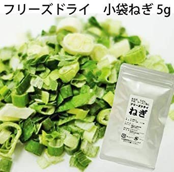 新品アマノフーズ フリーズドライ 雑炊 中華粥 5種類 15食 小袋ねぎ1袋 セットT0C5_画像5