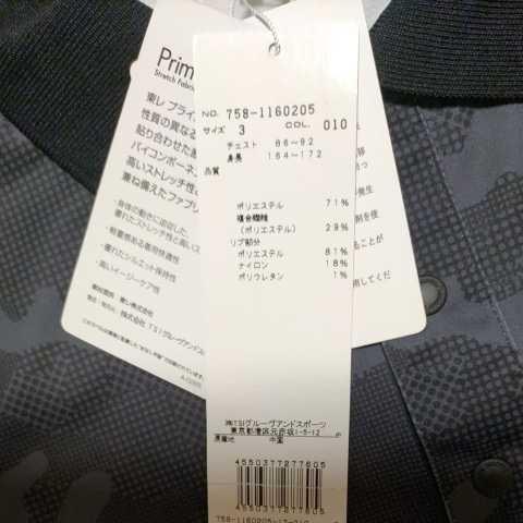 新品正規品 マスターバニー パーリーゲイツ サイズ3 プライムフレックス 高機能 ポロシャツ カモフラ 21モデル シワになりにくい_画像5