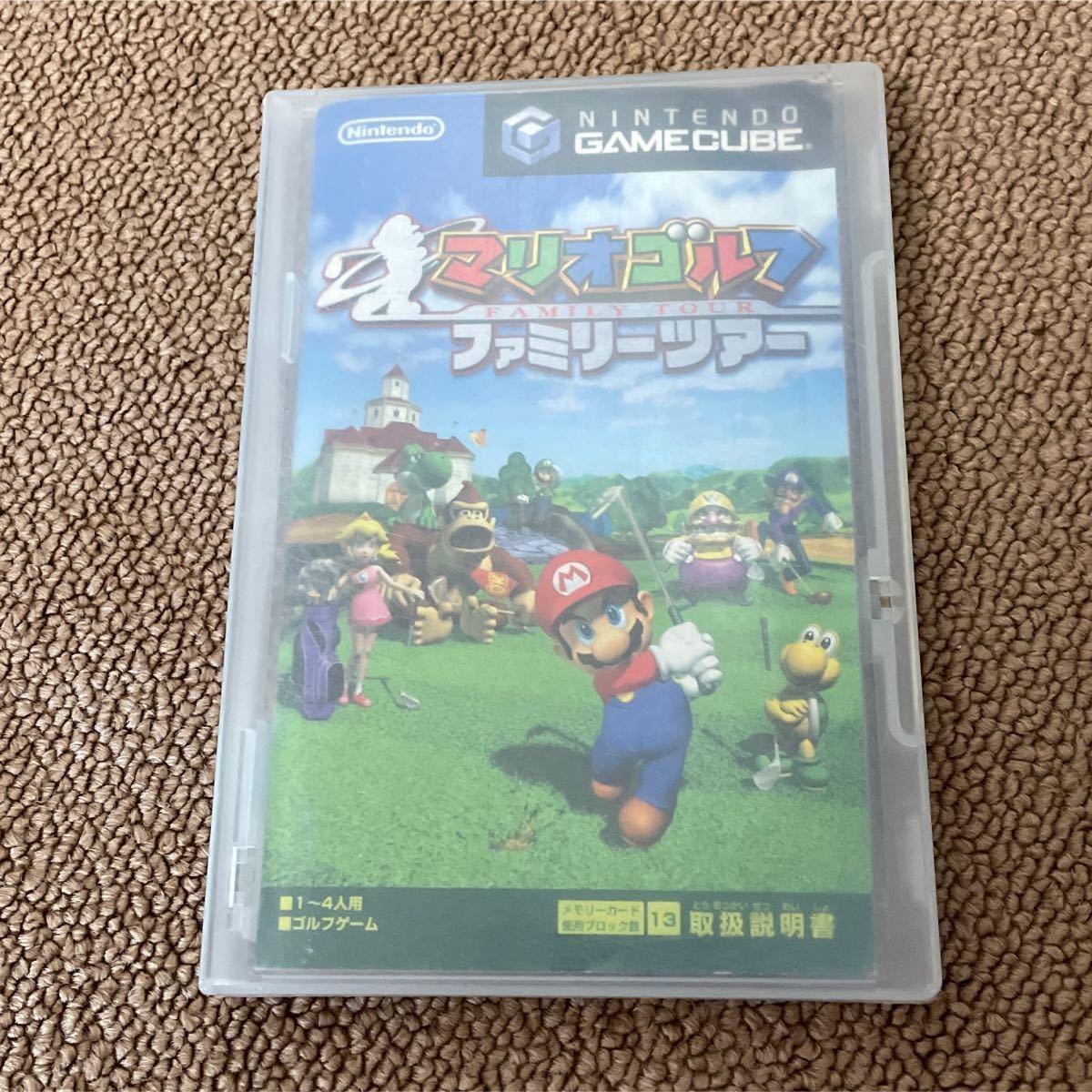 ゲームキューブ スーパーマリオサンシャイン 大乱闘スマッシュブラザーズDX ゲームキューブソフト