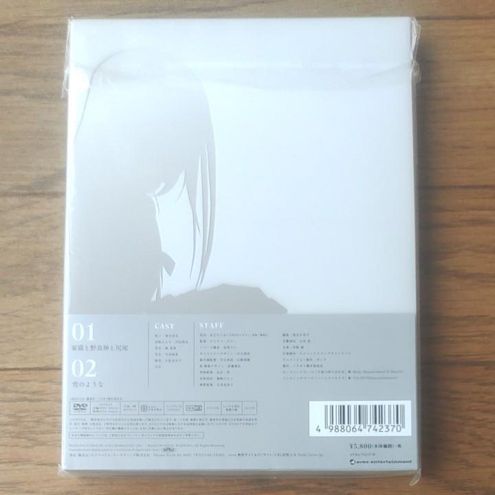 DVD ノラガミ 1 初回生産限定版 アニメ