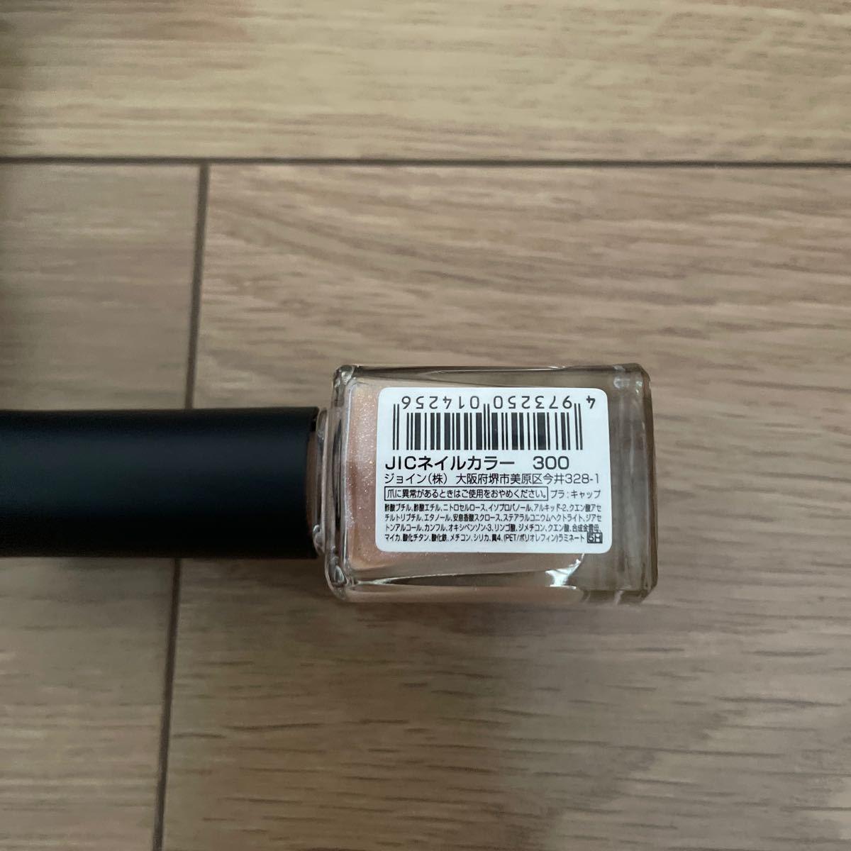 マニキュア8本セット