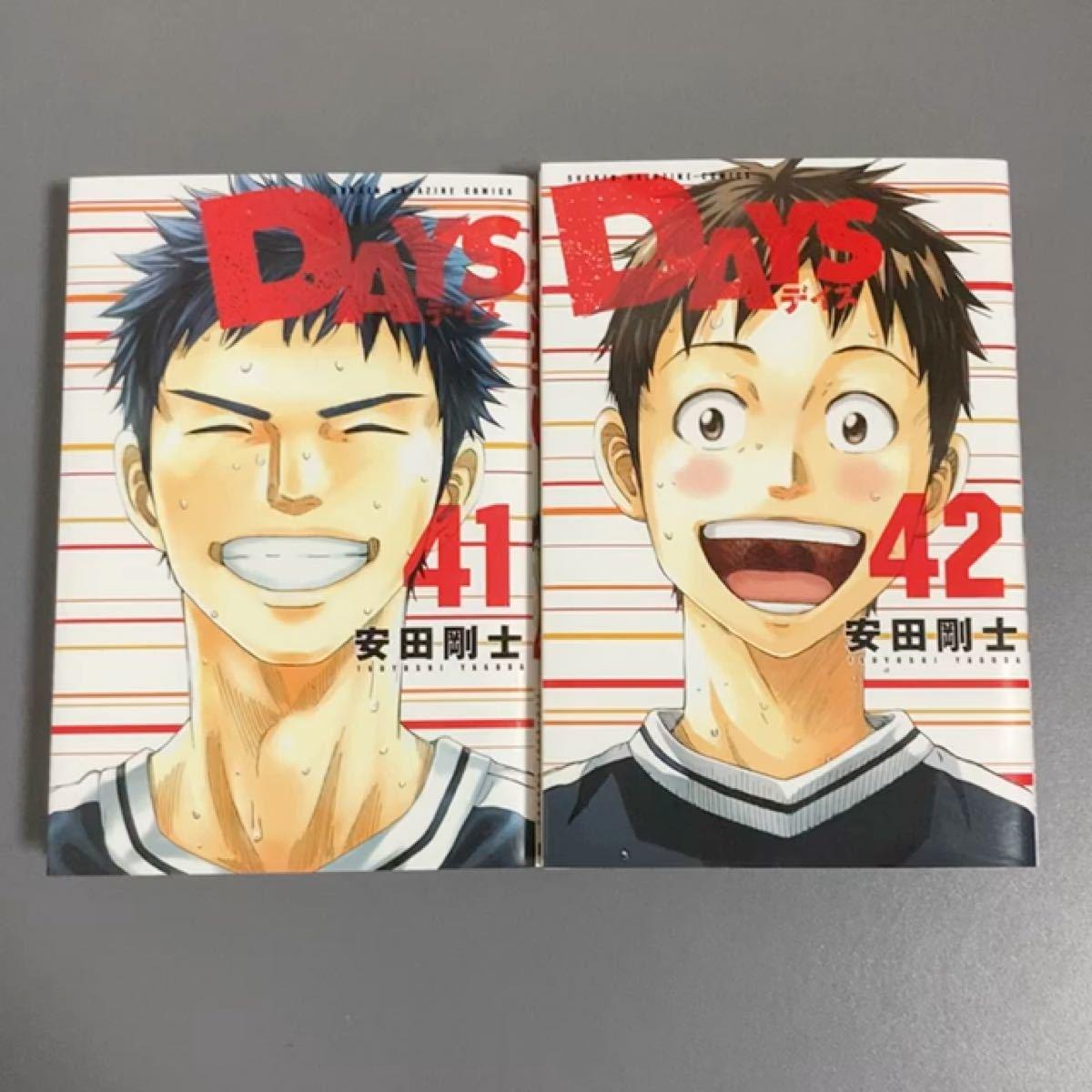 【レンタルアップ】DAYS 41巻、42巻[完結](2冊セット)
