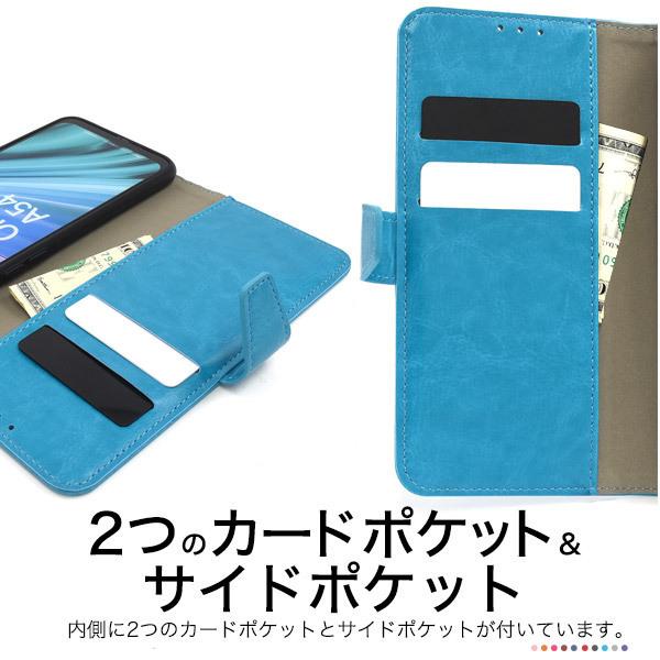 黒■OPPO A54 5G (OPG02) 専用 手帳型 ケース■スマホ 保護 カバー シンプル 無地 カードポケット au UQモバイル SIMフリー オッポA54 5G_登録画像1枚目のカラーのお届けです。