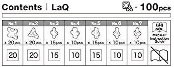 ラキュー (LaQ) フリースタイル(FreeStyle) 100ブラック & ラキュー (LaQ) フリースタイル(_画像7