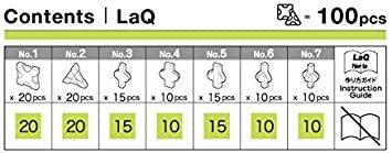 ラキュー (LaQ) フリースタイル(FreeStyle) 100グレー & ラキュー (LaQ) フリースタイル(F_画像7