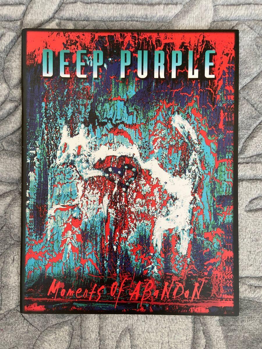 ディープパープル 2000年日本公演 ツアーパンフ
