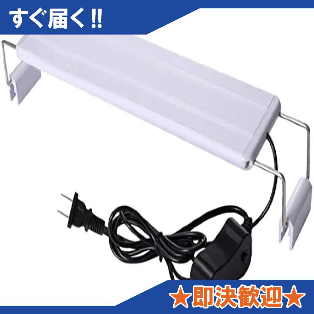 白 M 水槽ライト38CM HOPOPOWER 水槽照明 アクアリウムライト 10W 38-50CM水槽対応 2色LED 56個_画像1