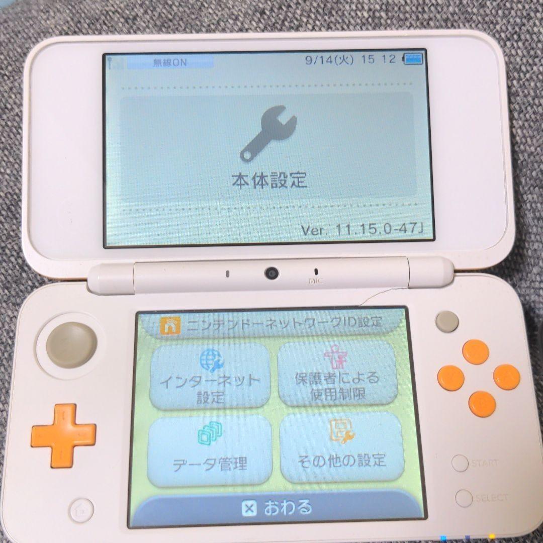 任天堂 new 2DS LL ホワイト×オレンジ 本体 充電器セット