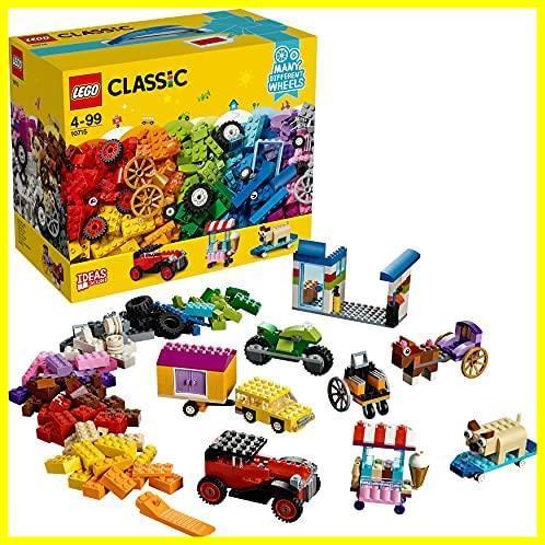 レゴ(LEGO) クラシック アイデアパーツ 10715 知育玩具 ブロック おもちゃ 女の子 男の子_画像1