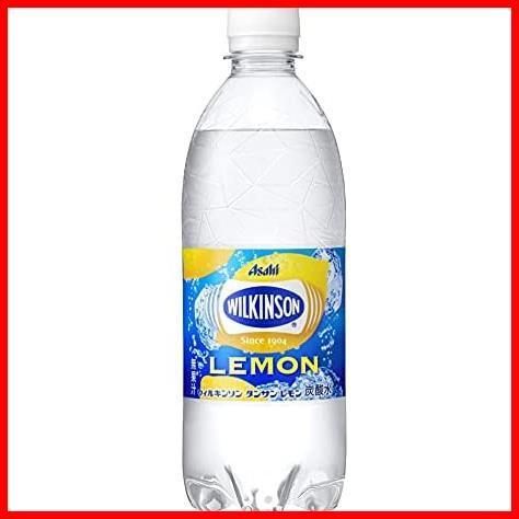 2D 新品 アサヒ飲料 ウィルキンソン タンサン 迅速対応 在庫限り レモン 炭酸水 500ml×24本_画像1
