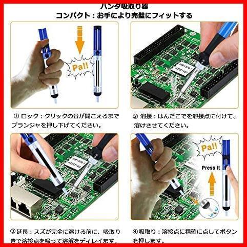 2D 新品 はんだごてセット GLISTON 温度調節可(200~450℃) 在庫限り 在庫限り ハンダゴテ はんだごて 14-in-1 電子作業・電気DIY用_画像5
