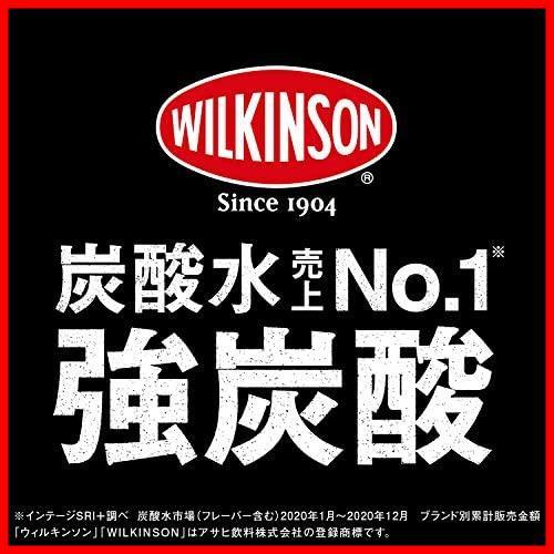 2D 新品 アサヒ飲料 ウィルキンソン タンサン 迅速対応 在庫限り レモン 炭酸水 500ml×24本_画像4