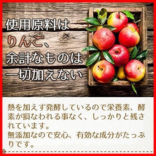 2D 新品 【日本正規品】りんご酢 アップルサイダービネガー 新品 迅速対応 946ml オーガニック 新品Bragg 1T_画像7