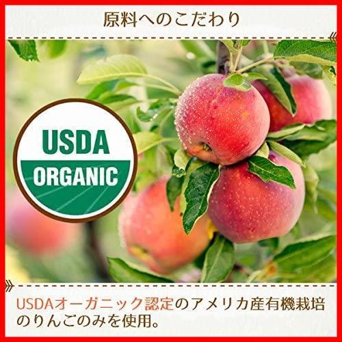 2D 新品 【日本正規品】りんご酢 アップルサイダービネガー 新品 迅速対応 946ml オーガニック 新品Bragg 1T_画像6