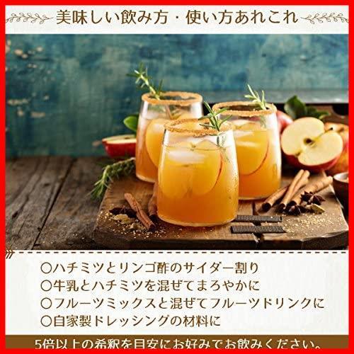 2D 新品 【日本正規品】りんご酢 アップルサイダービネガー 新品 迅速対応 946ml オーガニック 新品Bragg 1T_画像8