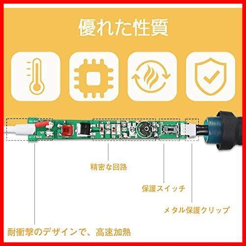 2D 新品 はんだごてセット GLISTON 温度調節可(200~450℃) 在庫限り 在庫限り ハンダゴテ はんだごて 14-in-1 電子作業・電気DIY用_画像3