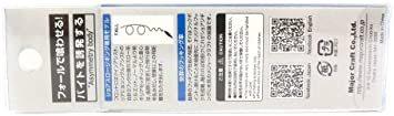 ピンクゴールド 30g メジャークラフト ルアー MNLhk メタルジグ ジグパラ スロー ライト ショアジギング用_画像5