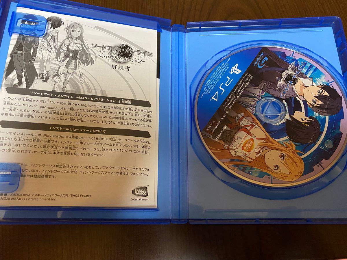 ソードアート・オンライン ホロウ・リアリゼーション PS4