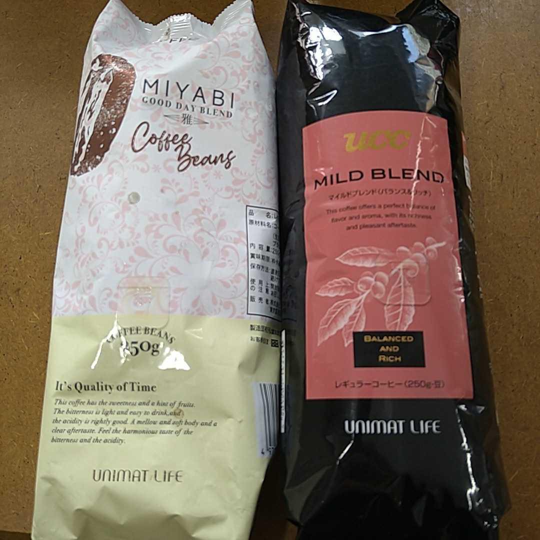 ユニマットコーヒー豆10袋_画像1