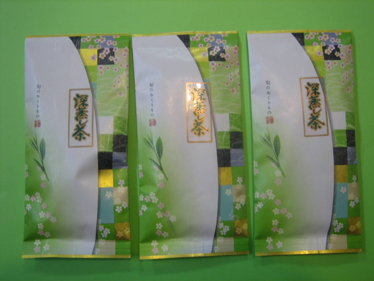 2021年産新茶 1円からスタート3本 深むし茶 100g詰×3袋 深蒸し茶(1番茶無農薬)_深むし茶100gX3本