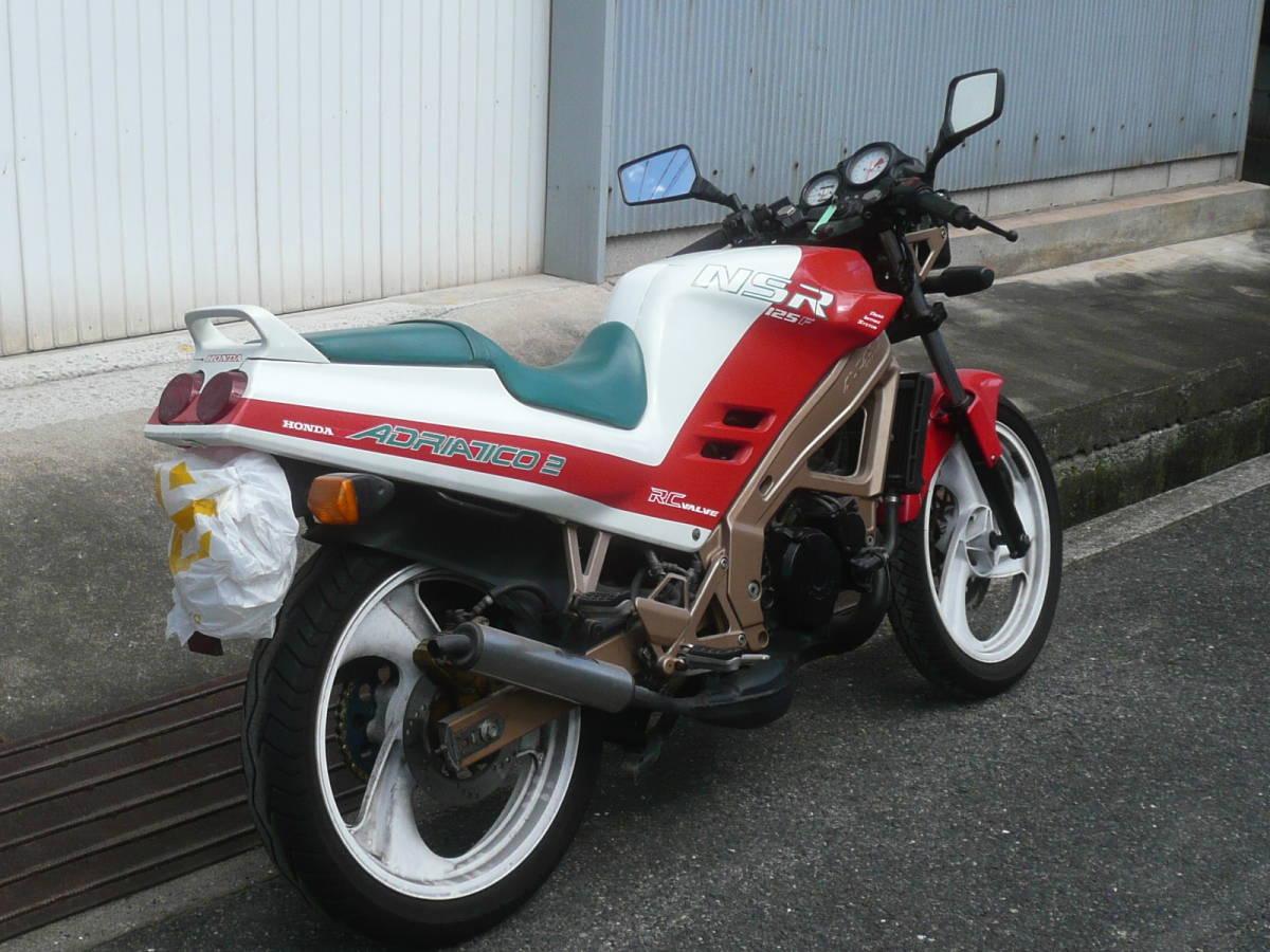 「イタリアホンダ NSR125」の画像2