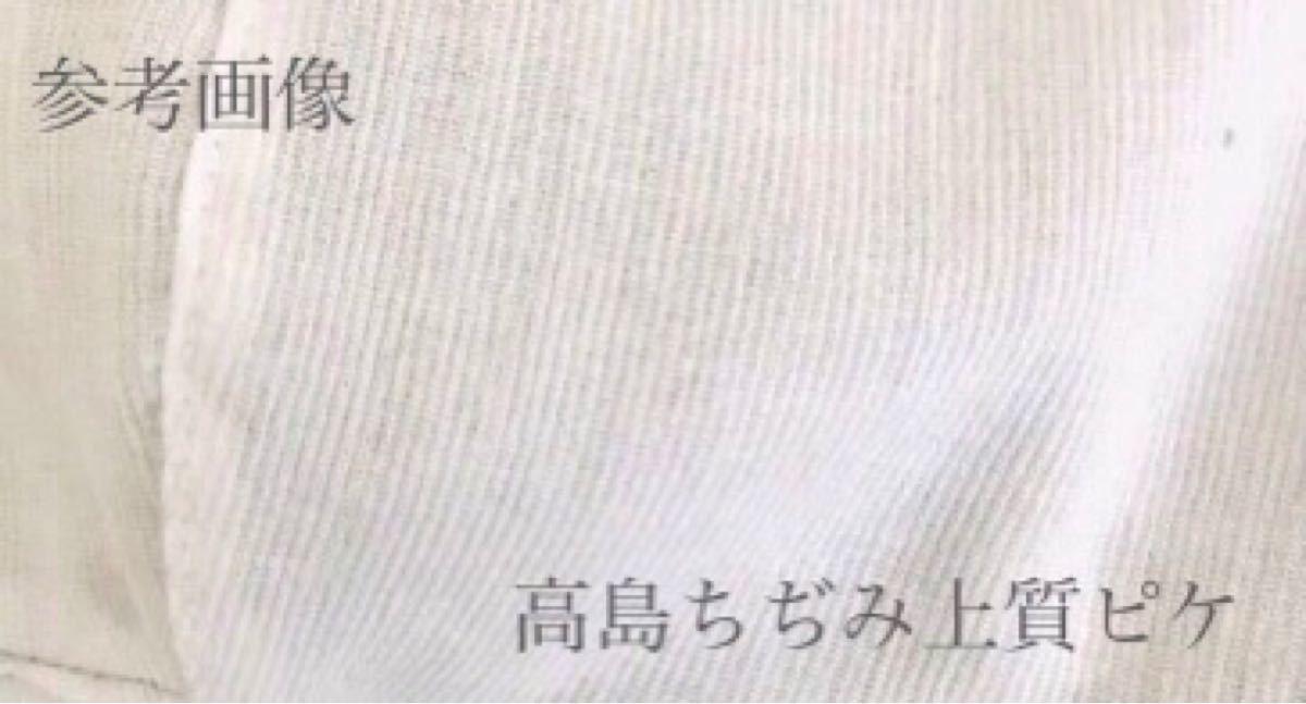 チュールレース立体インナー ブルーグレー ハンドメイド 高島ちぢみピケ