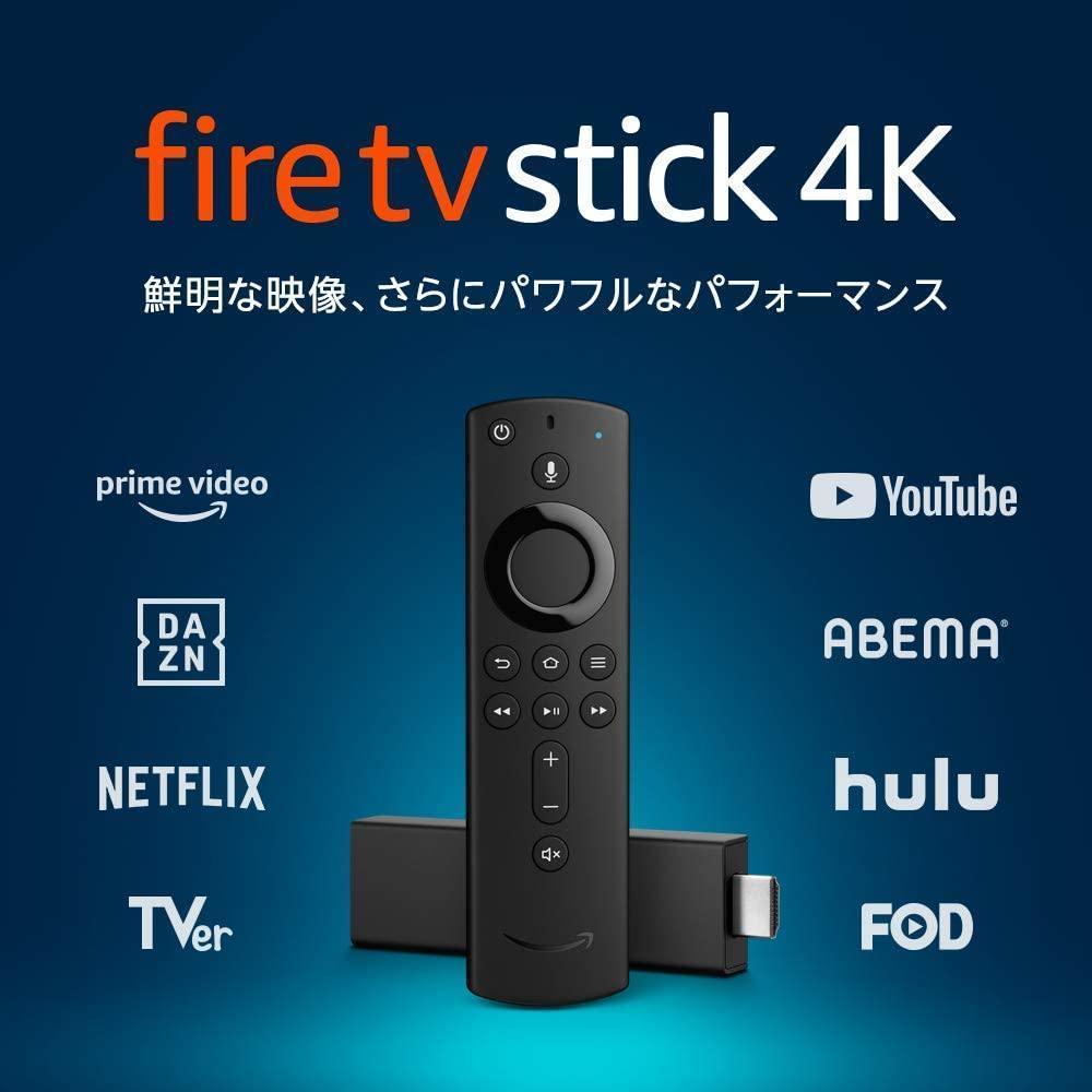 送料無料【新品未開封品】 Amazon Fire TV Stick 4K ファイヤースティック アマゾンファイアースティック プオ_画像1