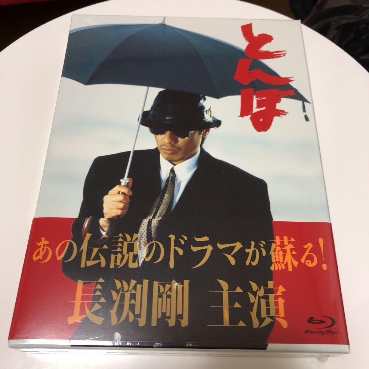 とんぼ Blu-ray BOX〈4枚組〉