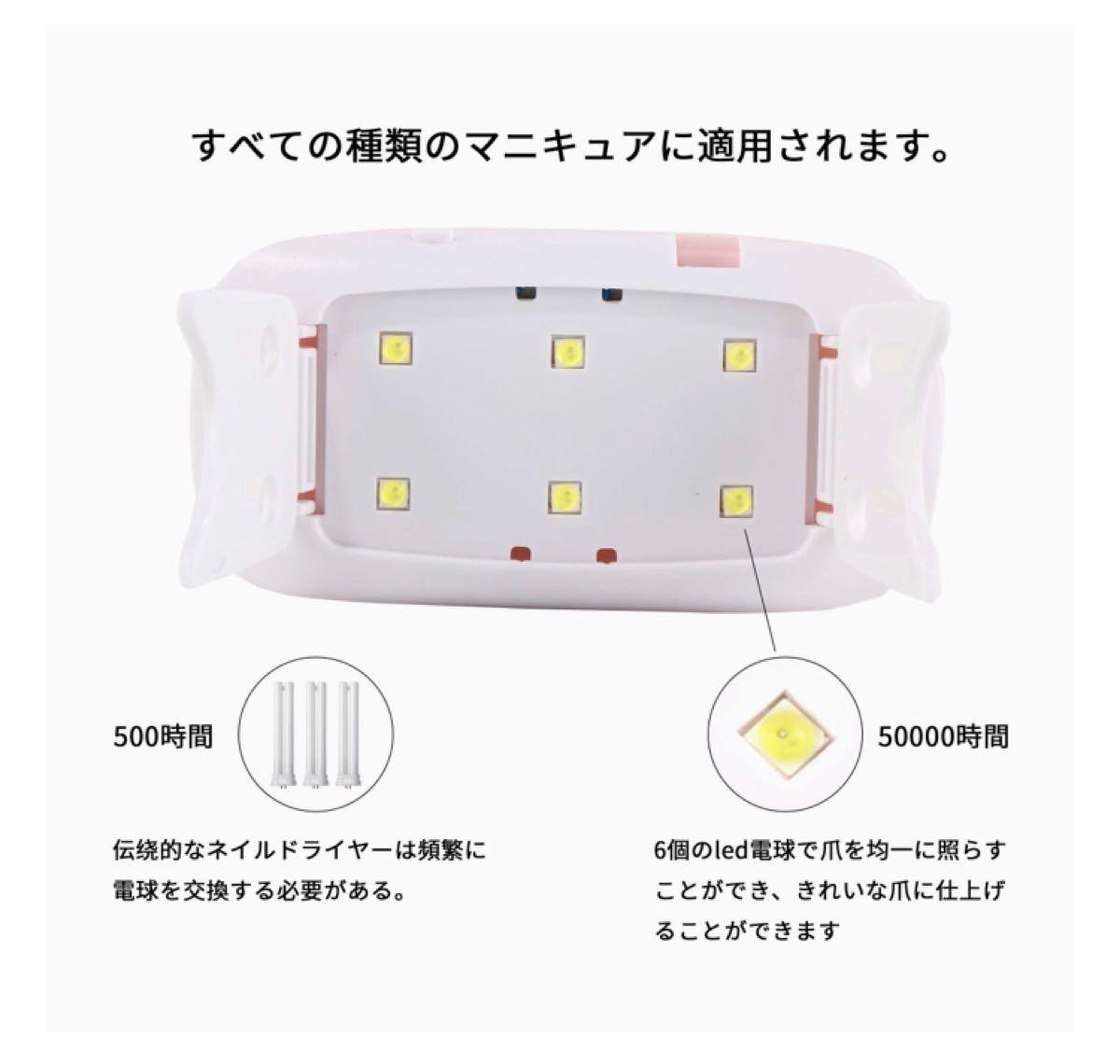 UVライト レジン用 硬化ライト LEDネイルドライヤー タイマー設定可能 UV LEDダブルライト ジェルネイル レジンクラフト
