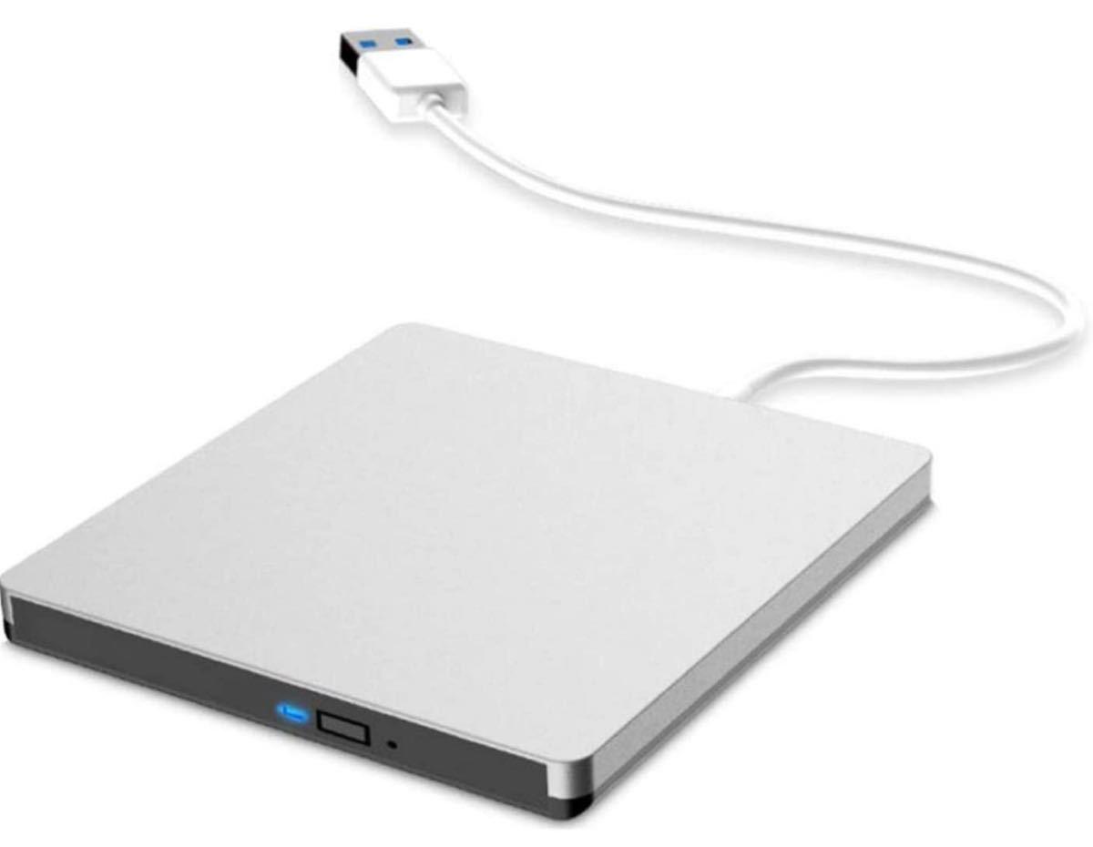 DVDドライブ CD/DVD読取・書込 DVD±RW CD-RW USB3.0/2.0 高速 静音 超薄型 (シルバー)