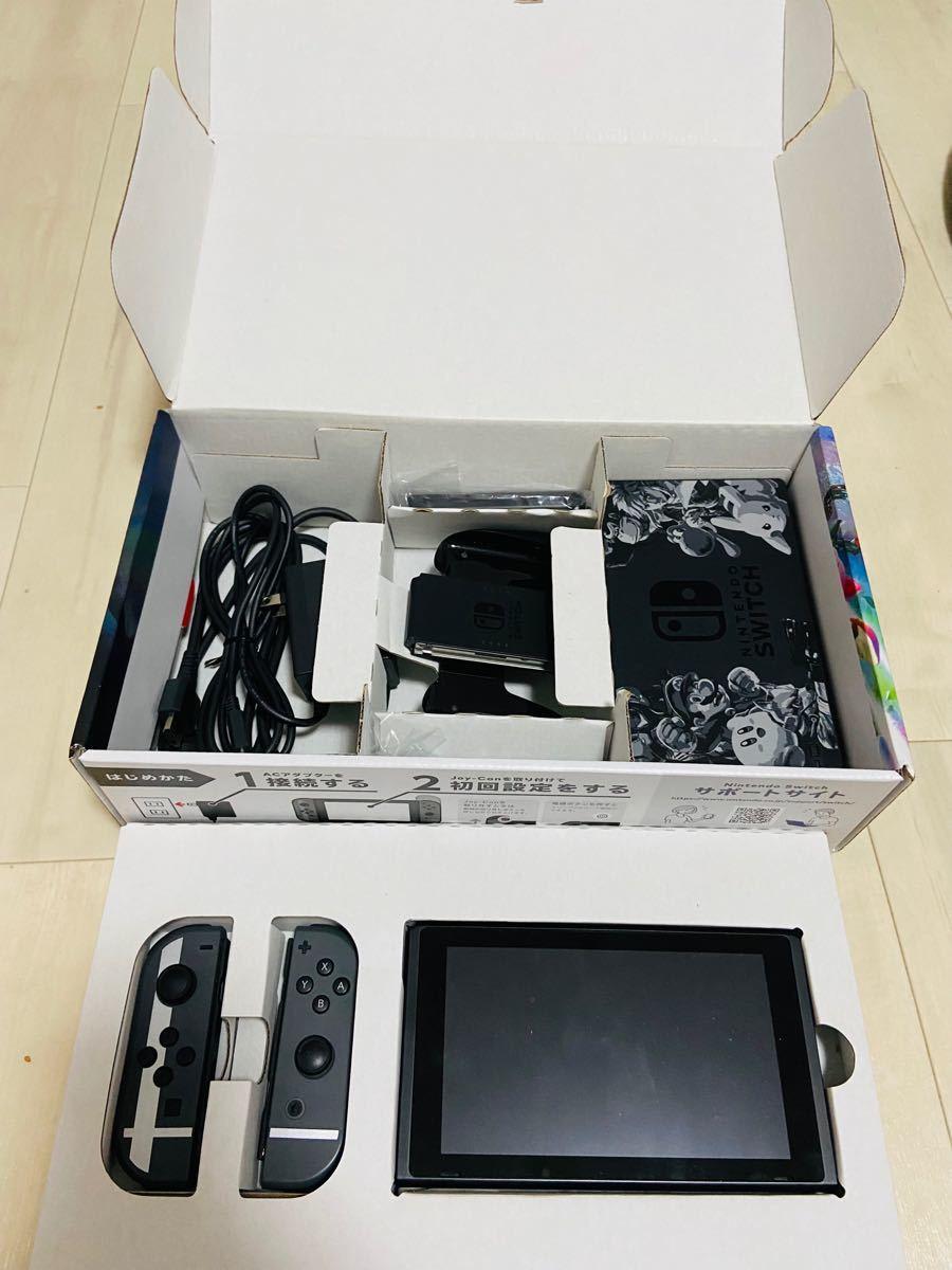 【本日限定出品】 Nintendo Switch 大乱闘スマッシュブラザーズSPECIAL 最終値下げ