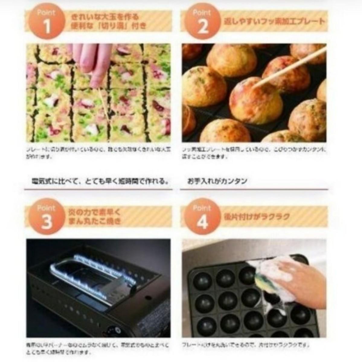 新品◆未開封 Iwatani イワタニ たこ焼器 スーパー炎たこ