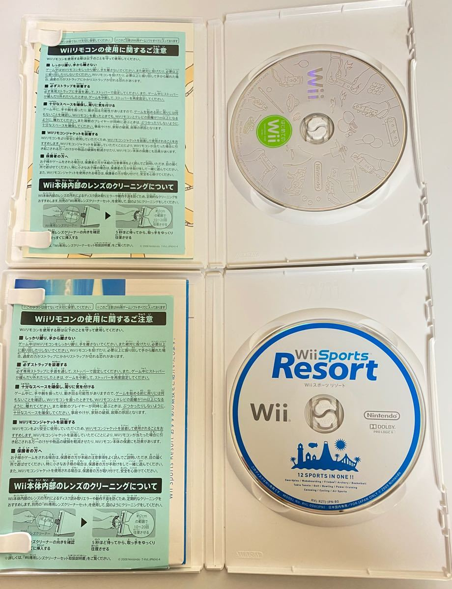 Wii Sports Resort はじめてのwii Wii Wiiソフト