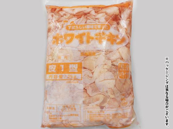 E◆焼き鳥に!から揚げに!安心/安全 北海道産☆鶏皮2kg☆_画像2