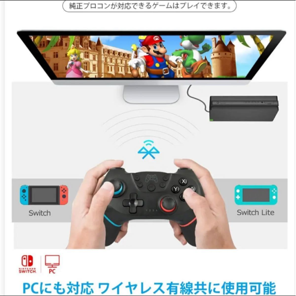 任天堂 Nintendo Switch ワイヤレスコントローラー 赤青線 多機能 ジャイロセンサー搭載 HD振動付き 人気