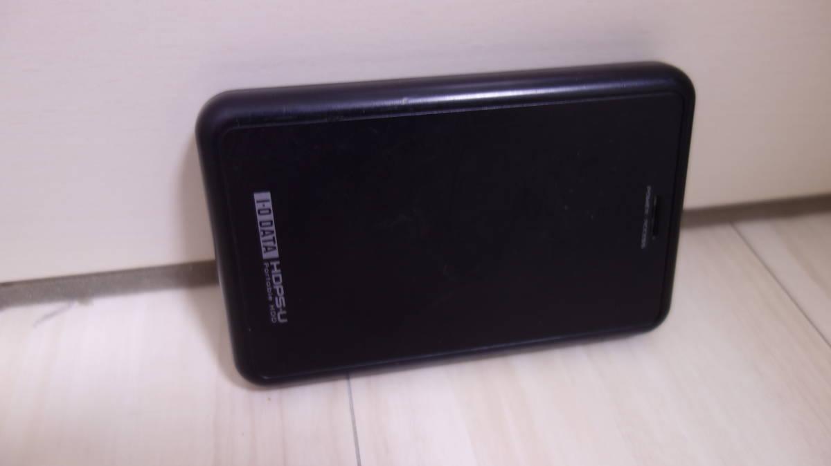 USBハードディスク 320GB ポータブル HDPS-U  アイ・オー・データ