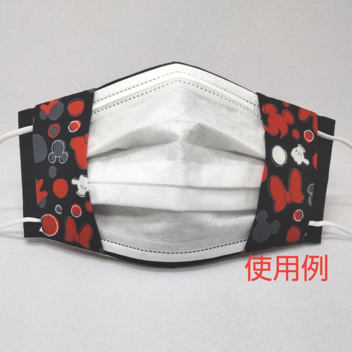 【専用】立体カバー立体インナー ハンドメイド ハロウィン 赤 2wayタイプ