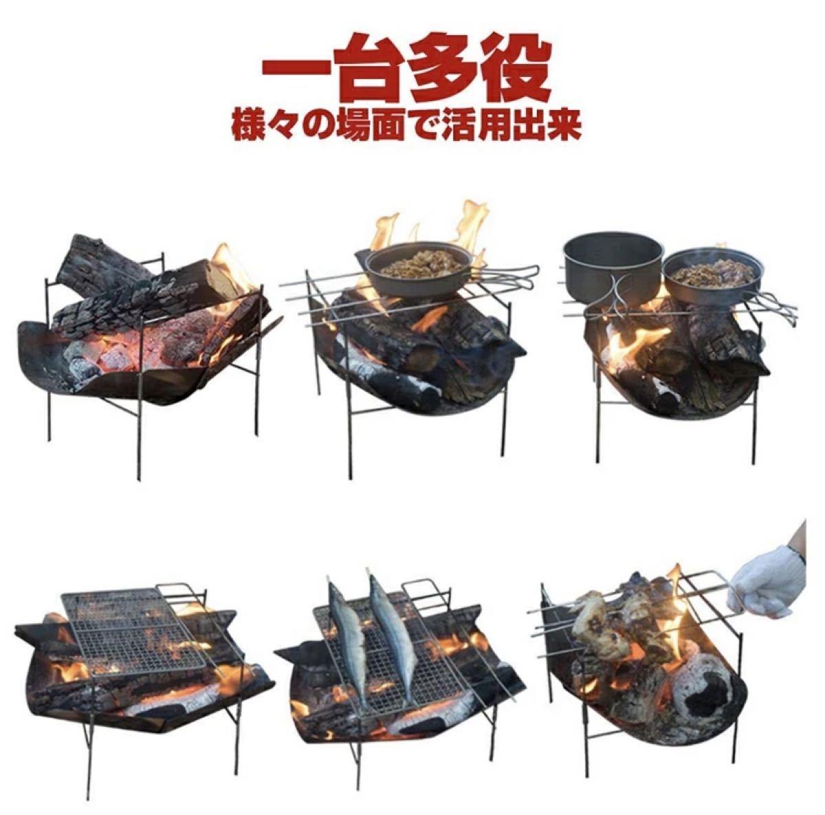 焚き火台 焚火台 バーベキューコンロ 軽量 頑丈 キャンプやソロキャンプに
