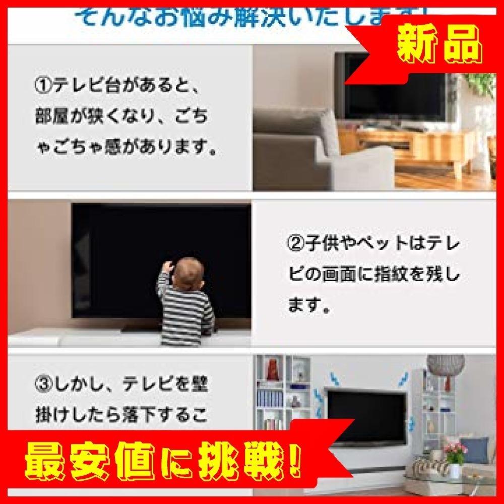 【最安!】PERLESMITH テレビ壁掛け金具 アーム式 13-42インチ対応 耐荷重35kg 多角度調節可能 VESA2_画像2