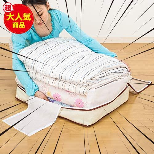 アストロ 羽毛布団 収納袋 シングル用 ベージュ 不織布 コンパクト 優しく圧縮 131-22_画像4