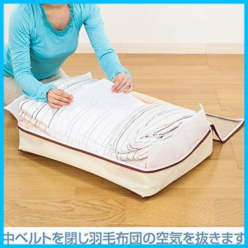 アストロ 羽毛布団 収納袋 シングル用 ベージュ 不織布 コンパクト 優しく圧縮 131-22_画像5