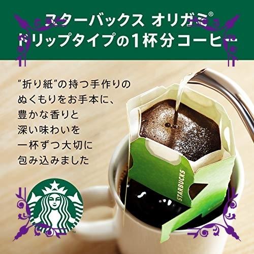 【送料無料】ネスレ スターバックス オリガミ パーソナルドリップコーヒー カフェベロナ *2箱_画像4