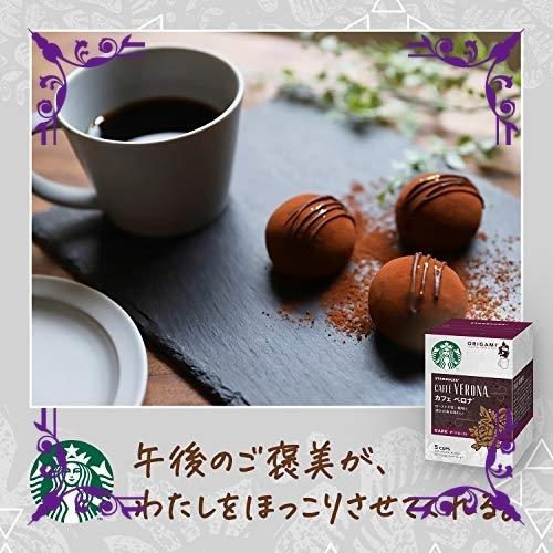 【送料無料】ネスレ スターバックス オリガミ パーソナルドリップコーヒー カフェベロナ *2箱_画像3