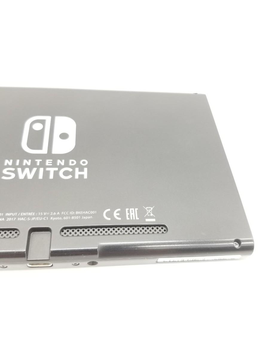 Nintendo Switch ニンテンドースイッチ本体 任天堂スイッチ本体