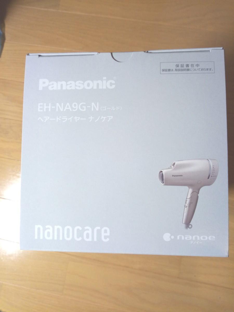 Panasonic ヘアードライヤー ナノケア EH-NA9G-N ゴールド