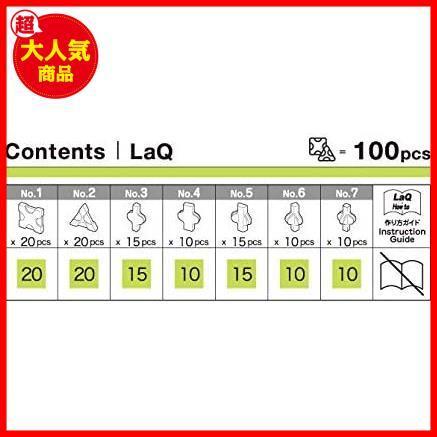ラキュー (LaQ) フリースタイル(FreeStyle) 100ライム_画像2