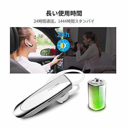 Link Dream 白 Bluetooth ワイヤレス ヘッドセット V4.1 片耳 マイク内蔵 ハンズフリー通話_画像4
