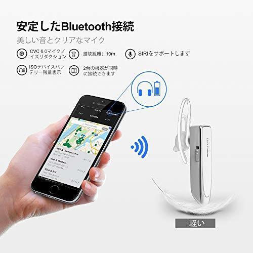 Link Dream 白 Bluetooth ワイヤレス ヘッドセット V4.1 片耳 マイク内蔵 ハンズフリー通話_画像5